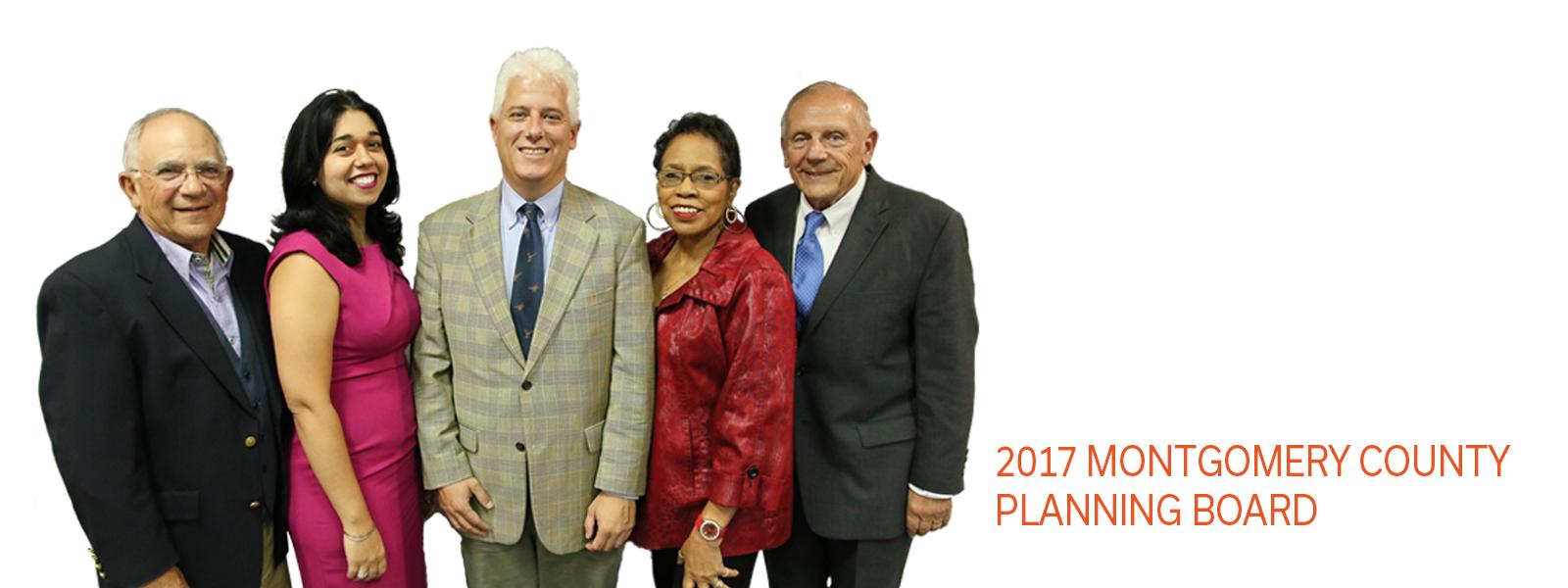2017 Planning Board